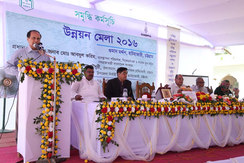 Mr. Md. Abdul Karim, Managing Director of PKSF, is delivering a speech on the ENRICH in Guman Mardan Union, Chittagong