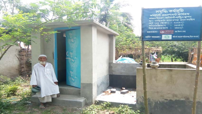 A Sanitary Latrine constructed under the community-based development activities of ENRICH