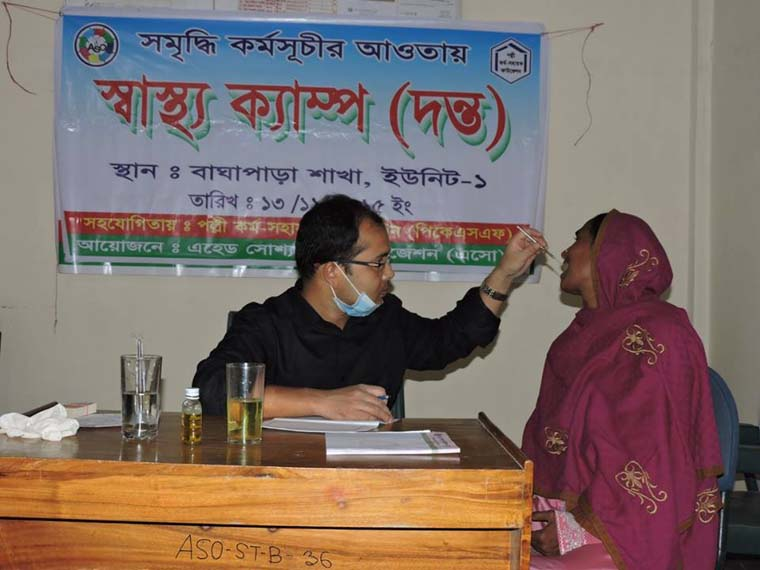 Medical examination of a patient by a Specialist Doctor is in progress at an ENRICH Health Camp