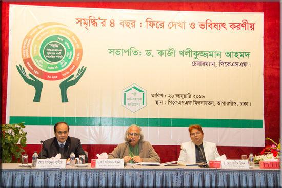 Dr. Qazi Kholiquzzaman Ahmad (middle), honorable chairman of PKSF delivering his speech flanked by Mr. Md. Abdul Karim, Managing Director (Left) and Dr. Mohammad Jashim Uddin, DMD (A&F) (right)