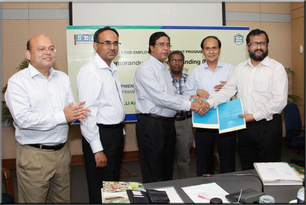 MoU signing between SDCMU & PKSF on 7th May, 2015