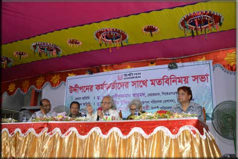 Programme-at-Uddipan
