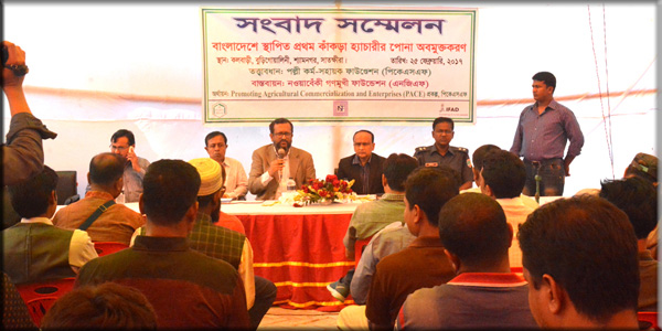 Press conferrence on Crablet releasing from the very first Crab Hatchery of Bangladesh