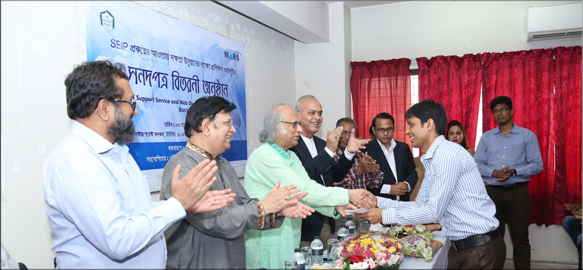 Participation of honorable Chairman and DMD (Prog.),PKSF at Mars Solutions Ltd.'s Certification Giving Ceremony