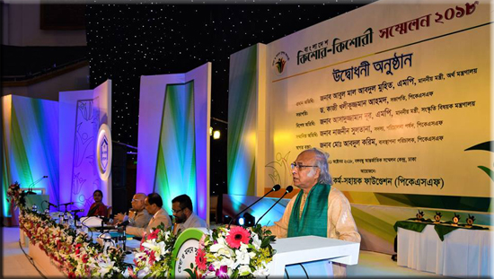 bangldesh_adolescent_Conf_chair_b