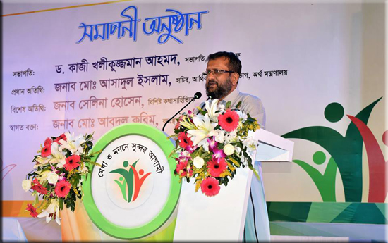 bangldesh_adolescent_Conf_dmd_b