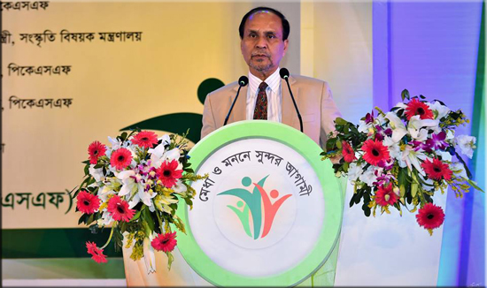 bangldesh_adolescent_Conf_md_b