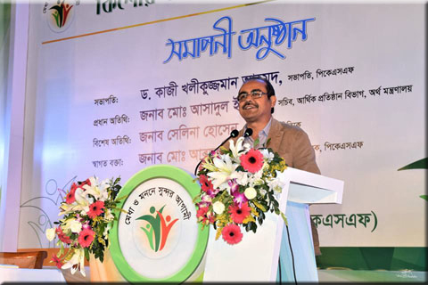 bangldesh_adolescent_Conf_mp