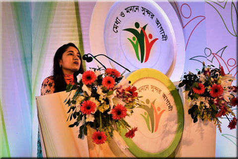 bangldesh_adolescent_Conf_un
