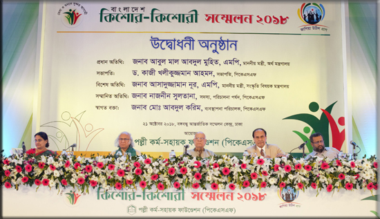 BangladeshAdlescentConference1_all