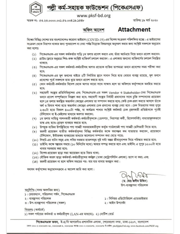 PKSFResumeOfficeOrder_attachment_1_28may